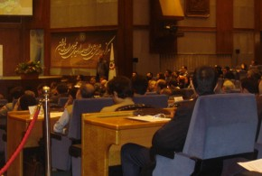 Development of trade relations between Iran and Georgia conference in Tehran