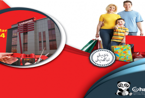 Ghahraman hypermarket Opening
