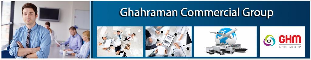 Ghahreman Hyper Market