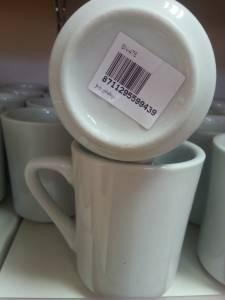 99439 Ceramic Mug