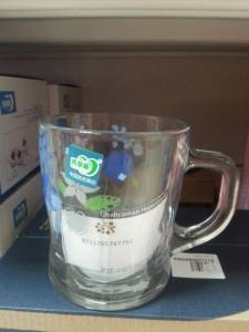 87751  Drinking Glass With Decal