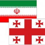 Flag_Iran_Georgia_180512