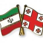 Flag-Pins-Iran-Georgia